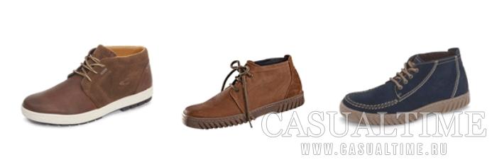 Обувь Camel Active