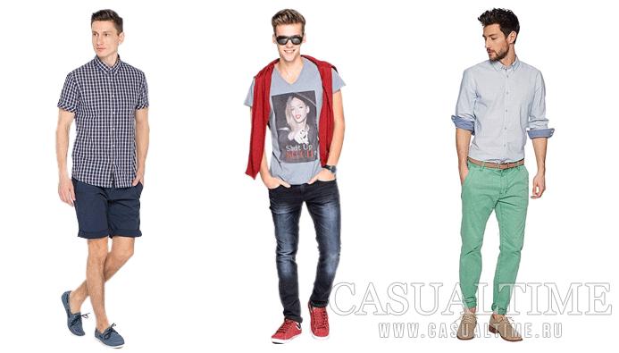 Летняя casual одежда для мужчин