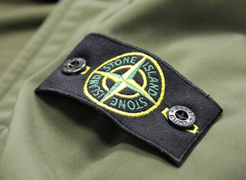 Логотип Stone Island
