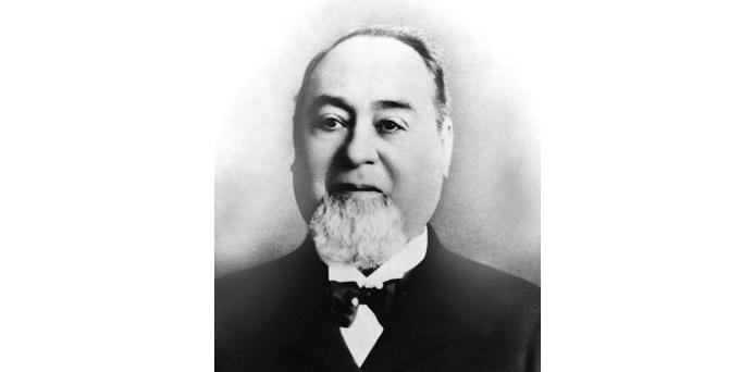 Ливай Стросс